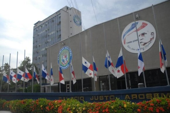 Informática El Corte Inglés y Ayesa implantarán la solución GRP SAP en el gobierno de Panamá para gestinar sus procesos gubernamentales