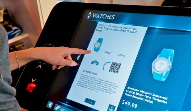 Las últimas innovaciones para Retail: Cegid Innovation Store