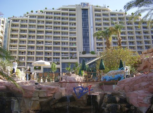 Cadena israeli de 15 hoteles utiliza Hotel Management de Silverbyte Systems