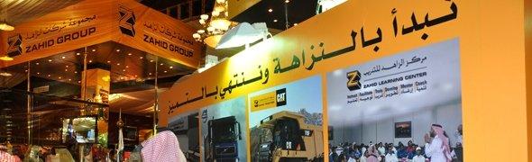 Distribuidora Saudí de maquinaria pesada implementa ERP Infor M3 for equipment
